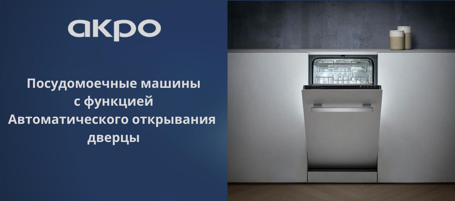 glavnaya-stranicza-02-3